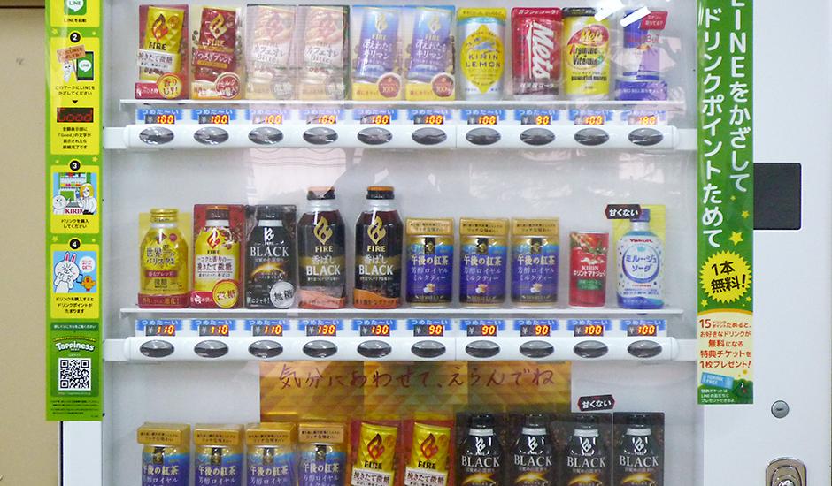 ペットボトルを廃止しすべて缶製品に切り替えた社内の自動販売機
